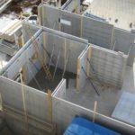 Precast Concrete Twin Wall & Solid Wall | Flood Precast